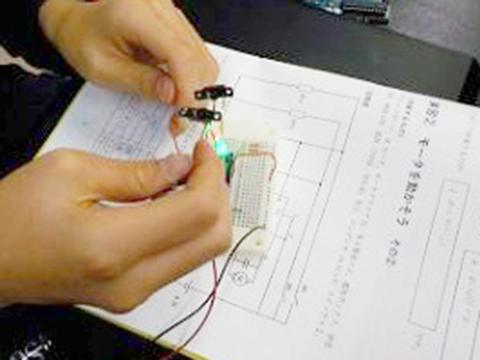 電子工作の写真
