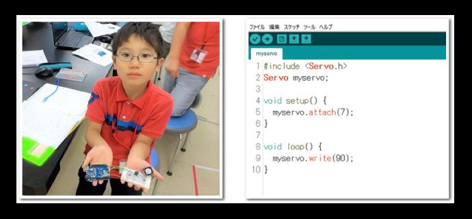 プログラミング教室コース4th Stage