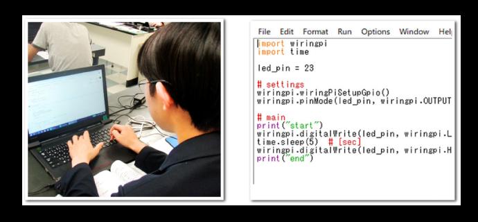 プログラミング教室コース7th Stage